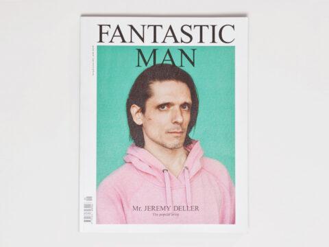 fanman-mag001